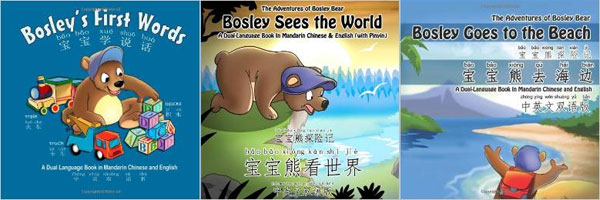 bosley children books