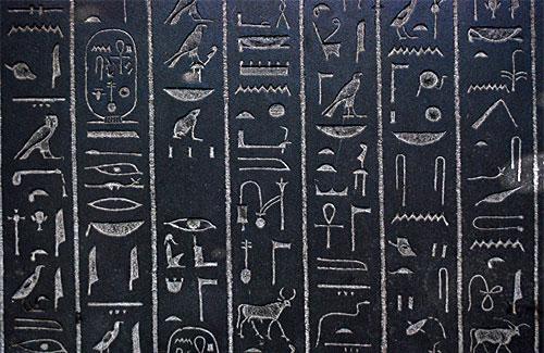hieroglyphics - british museum