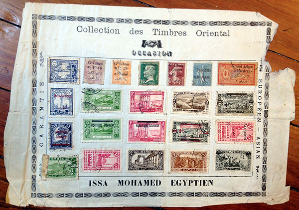 old egypt stamps