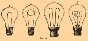vintage light bulb sketches